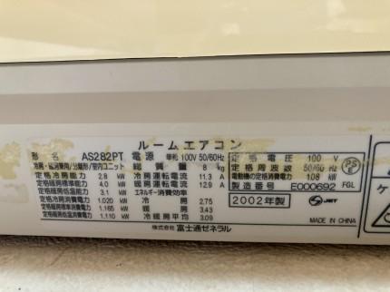 1E38F5EB-FCFF-42C5-AD9F-032D4F3758FA