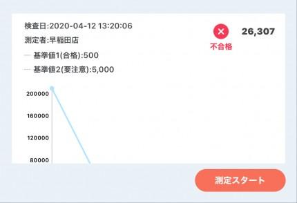 34D3D361-A9AE-470C-A465-448D66B31A08